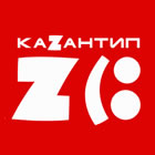 Kanzatip Festival