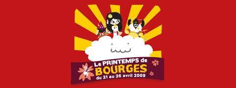 Les Printemps de Bourges